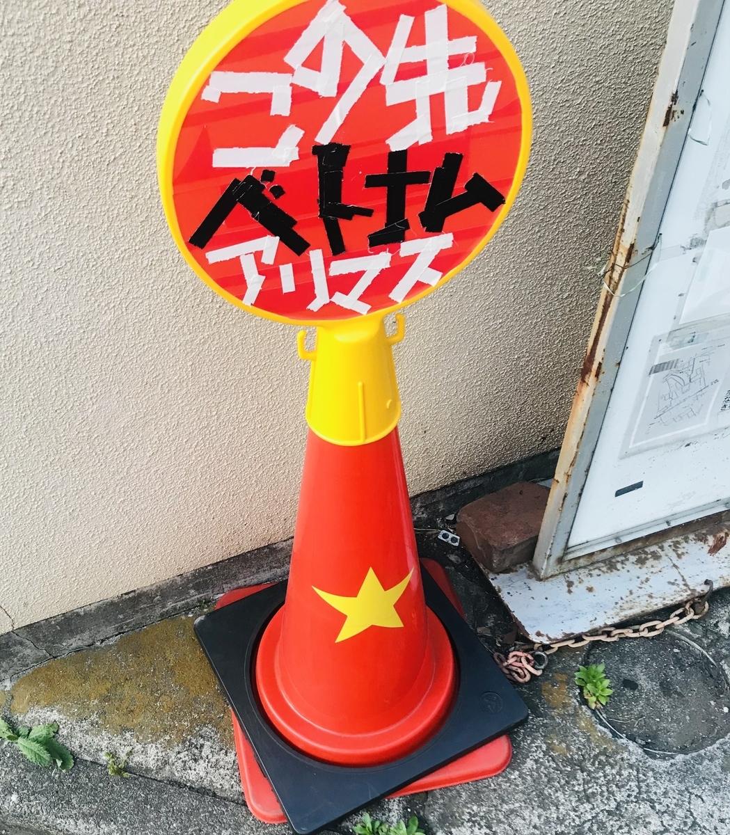 f:id:cff_japan:20210603215804j:plain