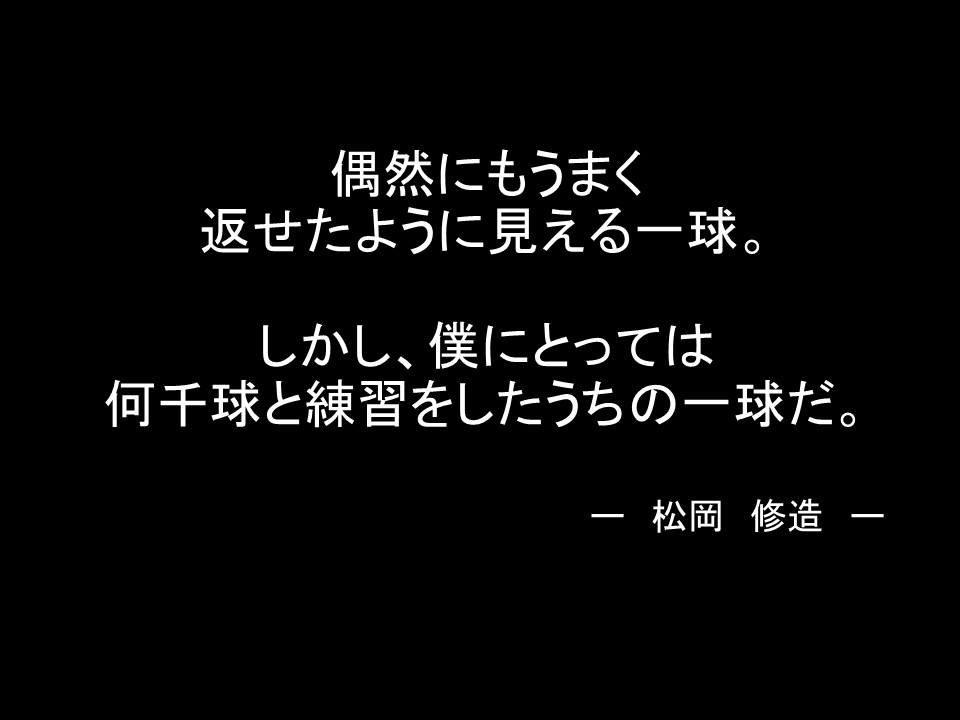 f:id:ch-imai:20171207152946j:plain