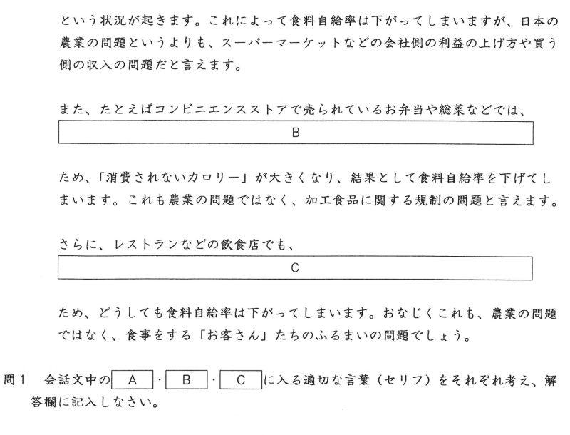 f:id:ch-imai:20180112010735j:plain