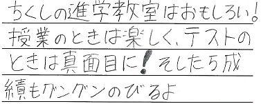 f:id:ch-imai:20180629172750j:plain