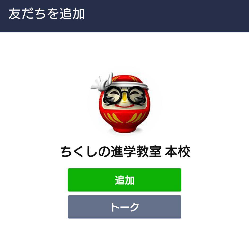 f:id:ch-imai:20200414221721p:plain