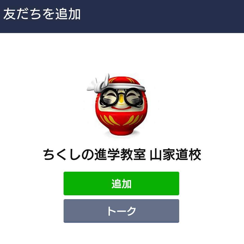 f:id:ch-imai:20200414221800p:plain