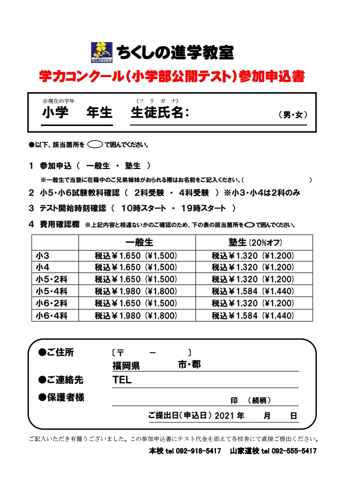 f:id:ch-imai:20210217171555j:plain
