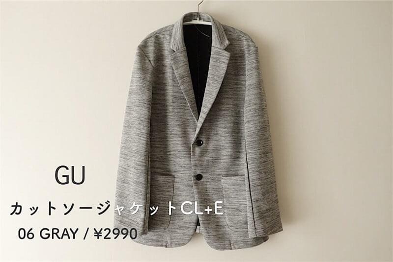 f:id:ch1e121:20210130081401j:plain