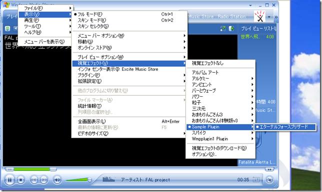 f:id:ch3cooh393:20090601141659p:image