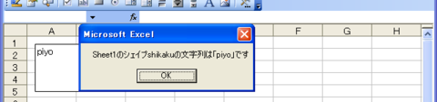 f:id:ch3cooh393:20090610111015p:image