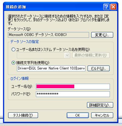 f:id:ch3cooh393:20100113132051p:image