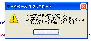 f:id:ch3cooh393:20100113134730p:image
