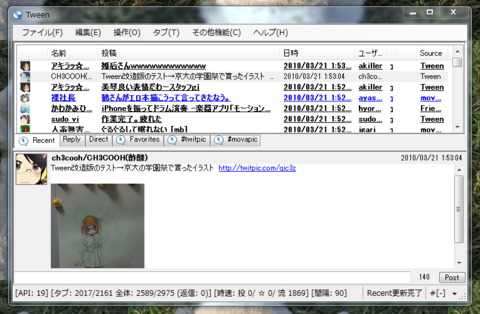 f:id:ch3cooh393:20100321015756p:image
