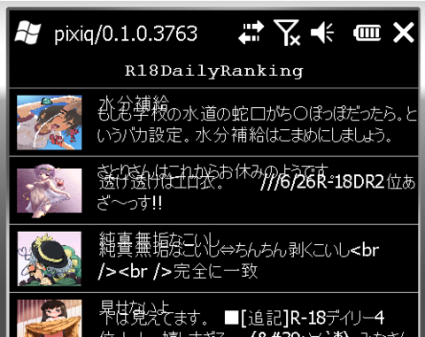 f:id:ch3cooh393:20100627021649p:image