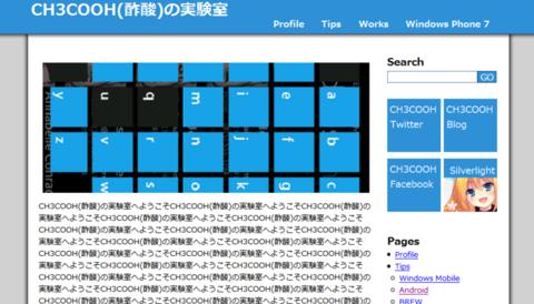 f:id:ch3cooh393:20101211032543p:image