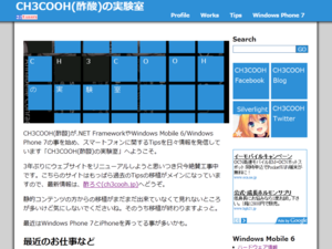 f:id:ch3cooh393:20101227235233p:image