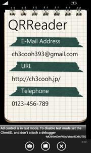 f:id:ch3cooh393:20110504124833p:image