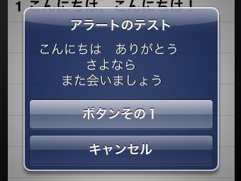 f:id:ch3cooh393:20110718223044p:image