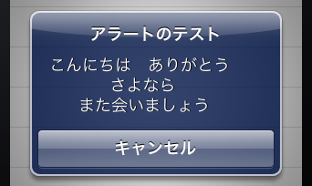 f:id:ch3cooh393:20110718223045p:image
