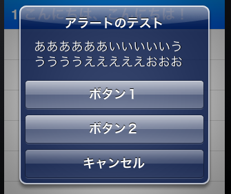 f:id:ch3cooh393:20110718223047p:image