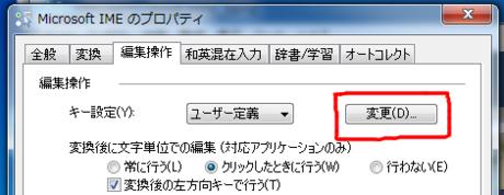 f:id:ch3cooh393:20110720090802p:image