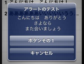 f:id:ch3cooh393:20110724021745p:image