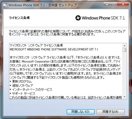 f:id:ch3cooh393:20111201005600p:image