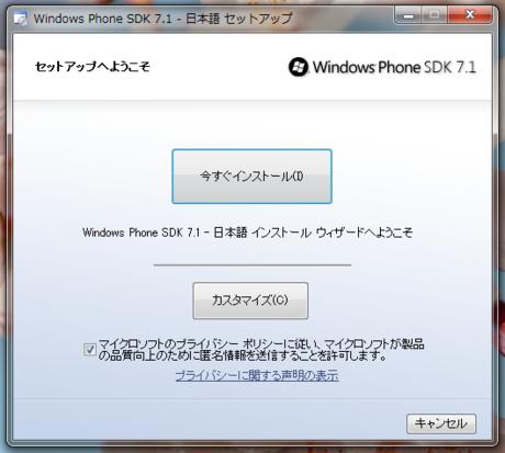 f:id:ch3cooh393:20111201005601p:image