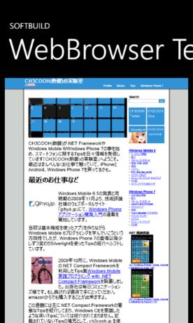 f:id:ch3cooh393:20111202020755p:image
