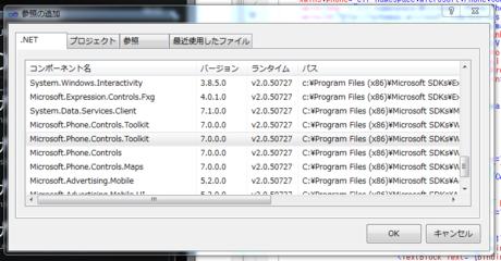 f:id:ch3cooh393:20111204154316p:image
