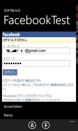 f:id:ch3cooh393:20111207040743j:image