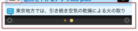 f:id:ch3cooh393:20111228220228p:image