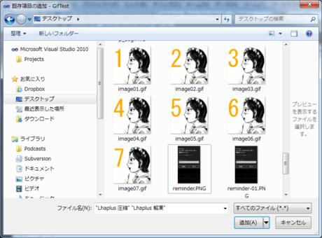f:id:ch3cooh393:20120204024830p:image