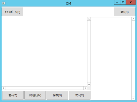 f:id:ch3cooh393:20120706125818p:image
