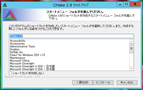 f:id:ch3cooh393:20120810142240p:image