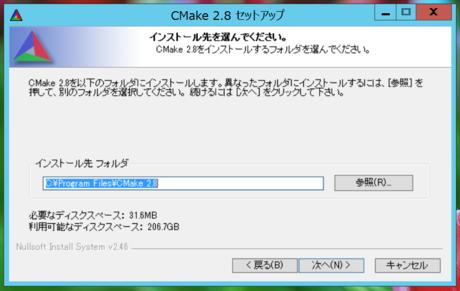 f:id:ch3cooh393:20120810142242p:image