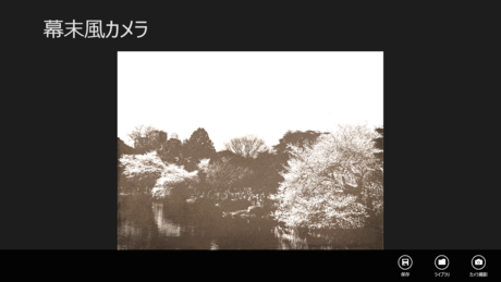 f:id:ch3cooh393:20120926121635p:image