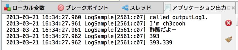 f:id:ch3cooh393:20130321164126p:plain