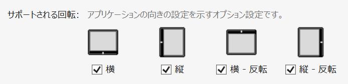 f:id:ch3cooh393:20130710014900p:plain