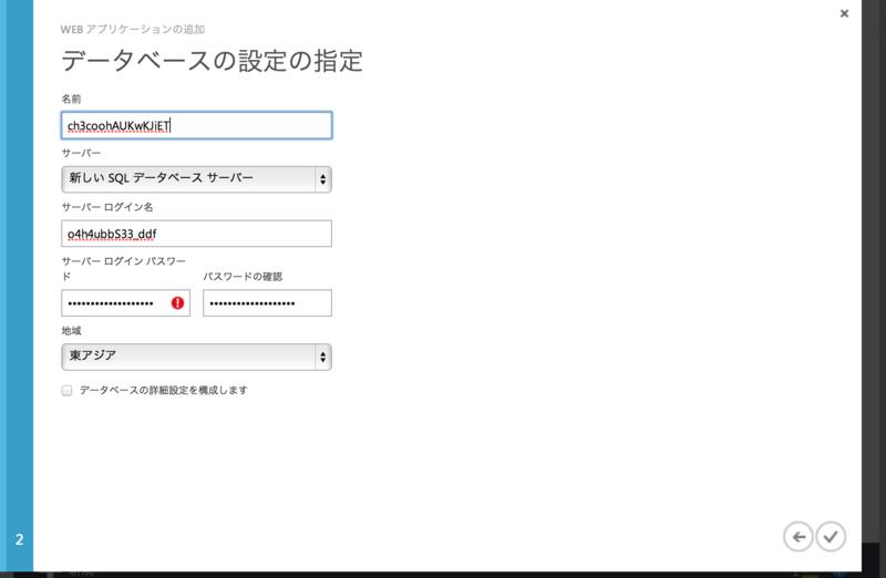 f:id:ch3cooh393:20130925002124p:plain
