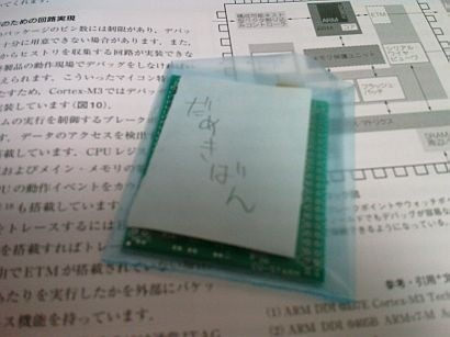 f:id:ch3cooh393:20131219020232j:plain