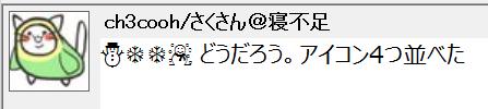 f:id:ch3cooh393:20140207225959p:plain