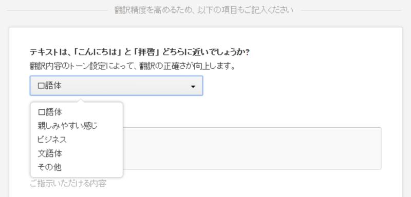 f:id:ch3cooh393:20140214015301p:plain