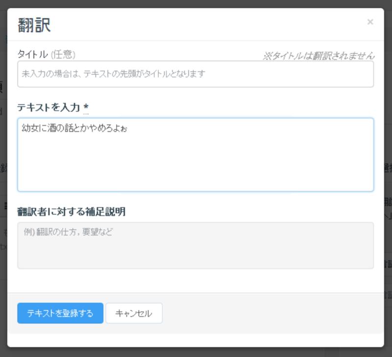 f:id:ch3cooh393:20140214021941p:plain