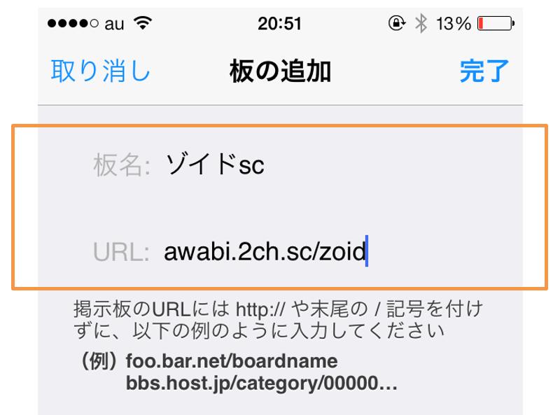 f:id:ch3cooh393:20140415214123p:plain