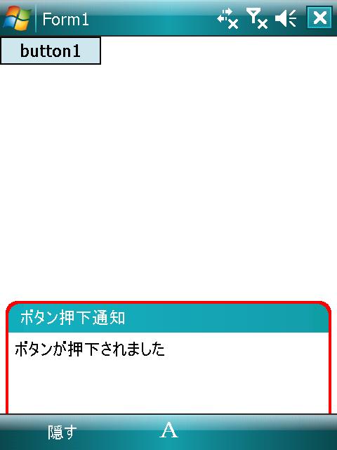 f:id:ch3cooh393:20140815013330p:plain