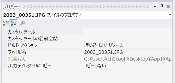 f:id:ch3cooh393:20140828112008p:plain