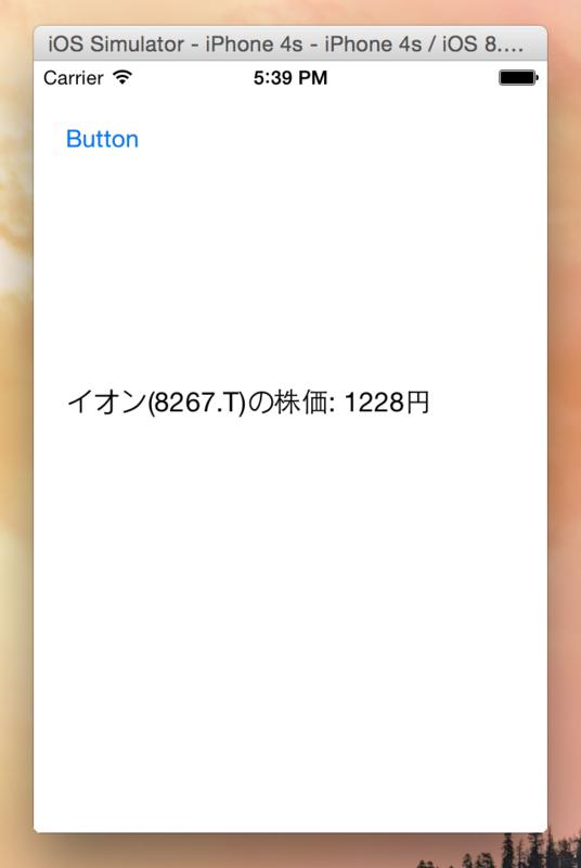 f:id:ch3cooh393:20141209225840p:plain