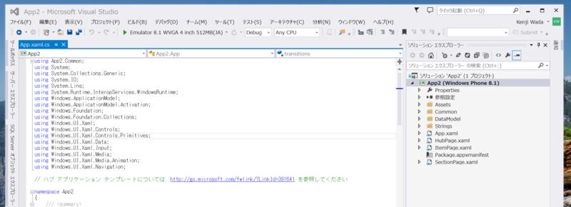 f:id:ch3cooh393:20141212022604p:plain