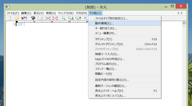 f:id:ch3cooh393:20141231003524p:plain