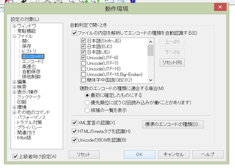 f:id:ch3cooh393:20141231003534p:plain
