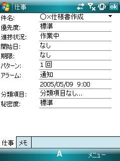 f:id:ch3cooh393:20150202184202p:plain