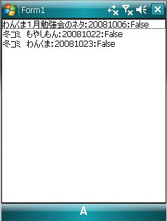 f:id:ch3cooh393:20150203151111p:plain