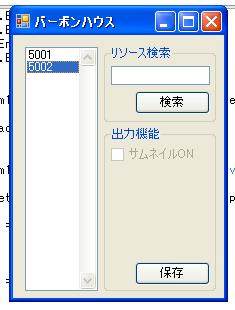 f:id:ch3cooh393:20150308165116p:plain
